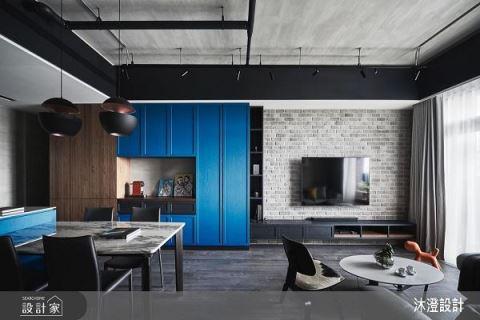 湛藍色彩譜畫空間 營造藍帶學院氣息 沐澄設計 張惠靖