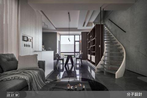 視線無止盡穿梭的56坪現代別墅 分子設計 分子設計團隊