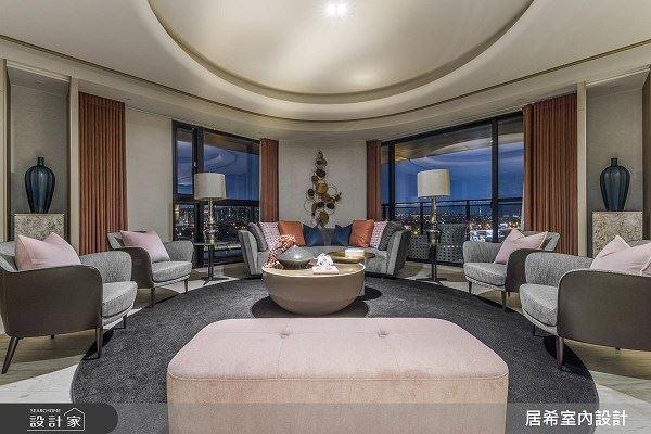 流動的繽紛饗宴 以弧形放大美式景觀宅 居希室內設計有限公司 王昱承