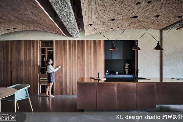 當懷舊遇上新穎 擦出混搭好居宅 KC design studio 均漢設計 曹均達、劉冠漢