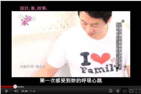 【TV】王思文_小資夫妻也能輕鬆擁有的現代低調奢華宅(上)_第17集