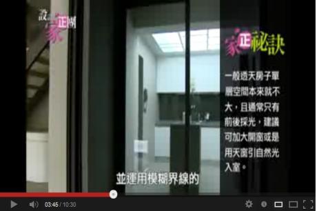 【TV】王俊宏_大男孩的30年老宅變身記(下)_第27集