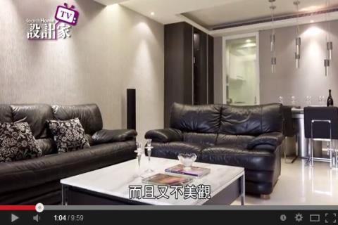 【TV】汪忠錠‧王思文_居家變身樂活渡假宅(上)_第76集