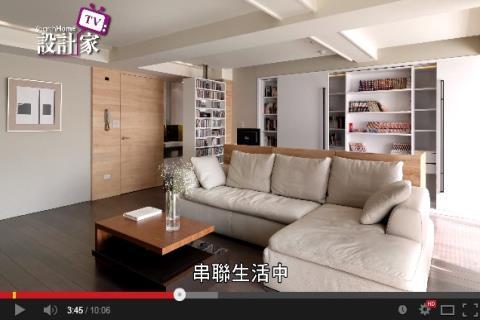 【TV】王俊宏_迎接恬淡人生的舒適好宅(上)_第87集