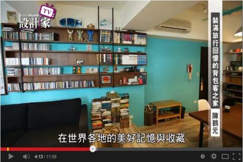 【TV】陳鶴元_裝滿旅行回憶的背包客之家(下)_第91集