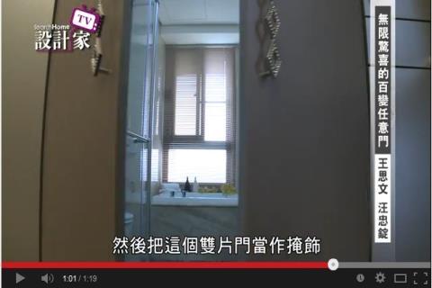 【TV】王思文、汪忠錠_無限驚喜的百變任意門_第91集