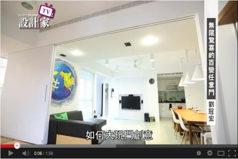 【TV】劉冠宏_無限驚喜的百變任意門_第91集
