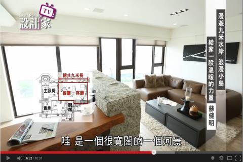 【TV】蘇健明_漫遊九米水岸 浪漫小島 給家一股溫暖的力量(上)_第97集