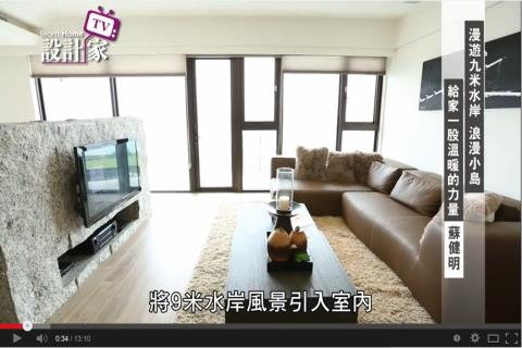 【TV】蘇健明_漫遊九米水岸 浪漫小島 給家一股溫暖的力量(下)_第97集