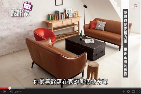 【TV】【好物百科】傢具成就安穩力量 更是永恆的依靠_第113集