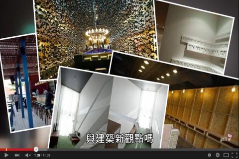 【TV】【Design News】為台灣設計力紮根 新秀設計師大賽紀實_第141集