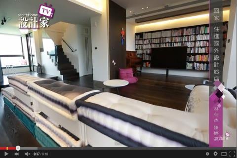 【TV】林仕杰、陳婷亮_回家 住進國外的設計旅店(中)_第142集