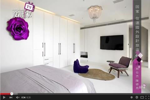 【TV】林仕杰、陳婷亮_回家 住進國外的設計旅店(下)_第142集