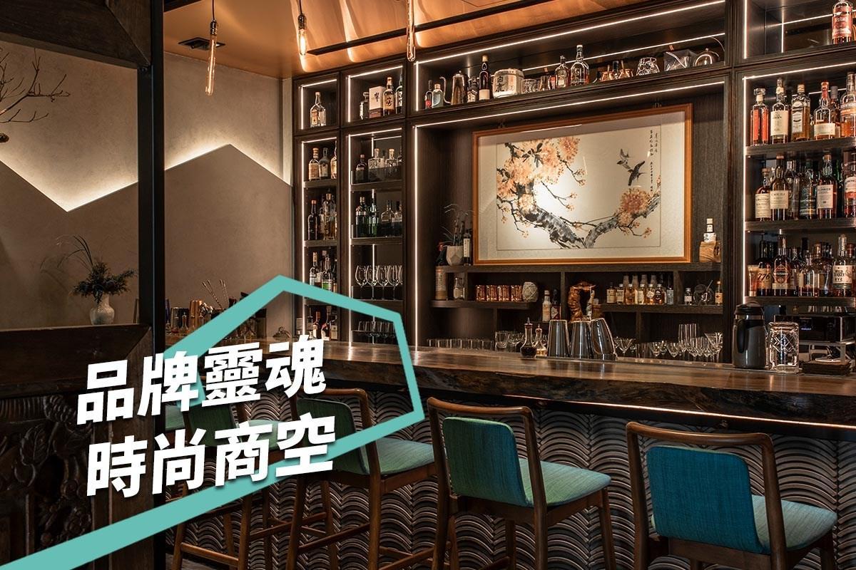 空間蛻變時尚! 牡丹粉、孔雀藍綻放品牌價值 湘禾國際設計 周奕伶