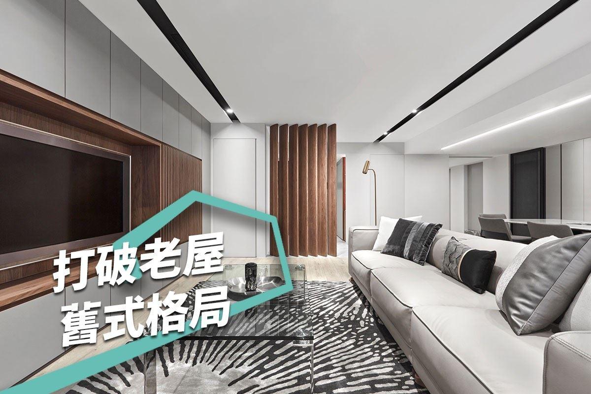 色彩解構採光格局 讓你翻轉對老屋的想像 及境空間設計有限公司 許維庭