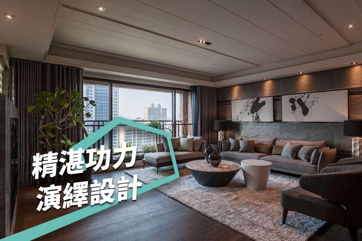 用設計與世界接軌 精湛演繹多元設計功力 綵韻室內設計 吳金鳳、范志聖