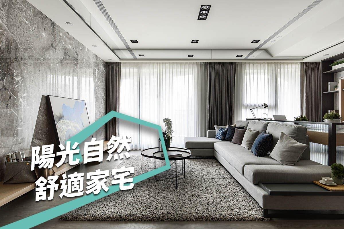 理想設計是讓美好生活成為居家日常 品楨空間設計 陳膺信