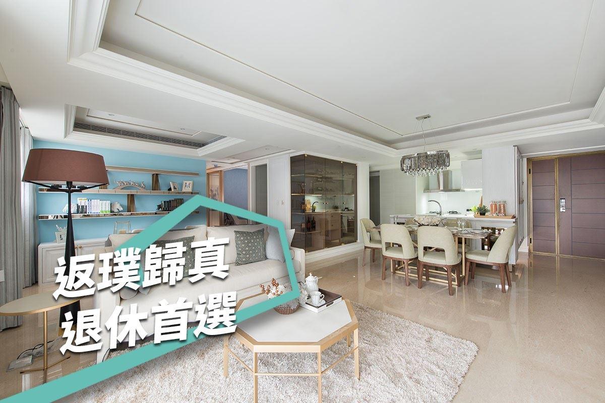 你要什麼樣的家?夢想成真美式新古典退休宅 雅思室內裝修有限公司 戴雅青