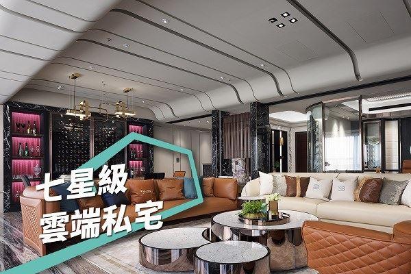 七星級雲端私宅 細節與經典協奏新東方樂章 寓朵設計 葉學寓