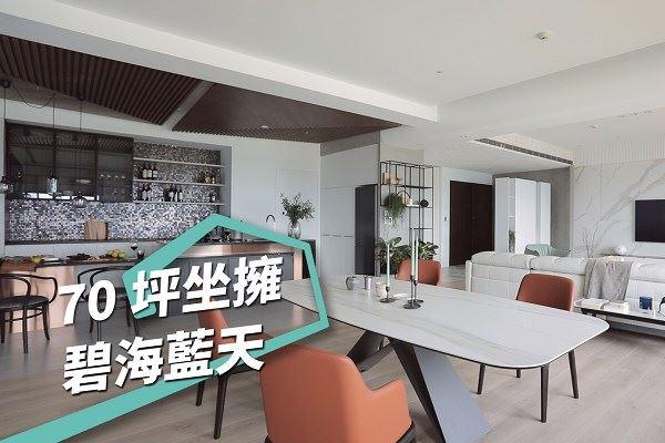 這是讓你想回家的房子 拾隅空間設計 劉玉婷