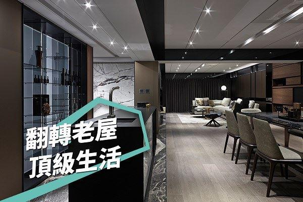翻轉老屋面貌 創造品味舒適宅 惹雅國際設計 張凱
