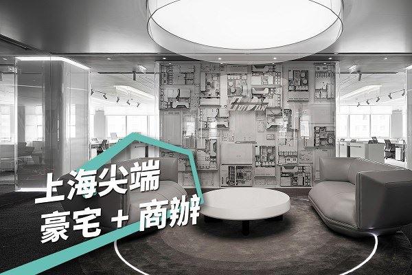 頂級幕後功臣 他連打造上海豪邸+IT科技商辦 惹雅國際設計 張凱