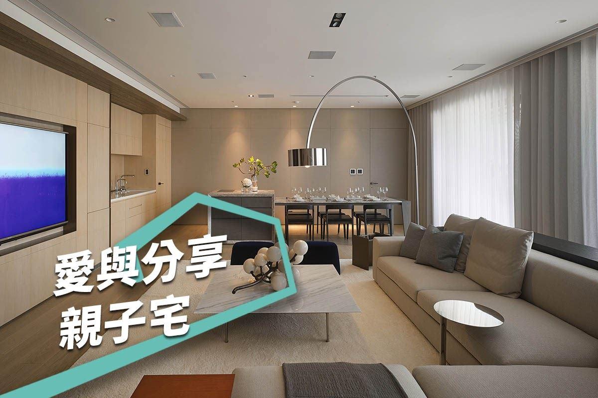 藝術、生活與綠意 體現成功人士品味宅邸 京璽國際股份有限公司 周彥如