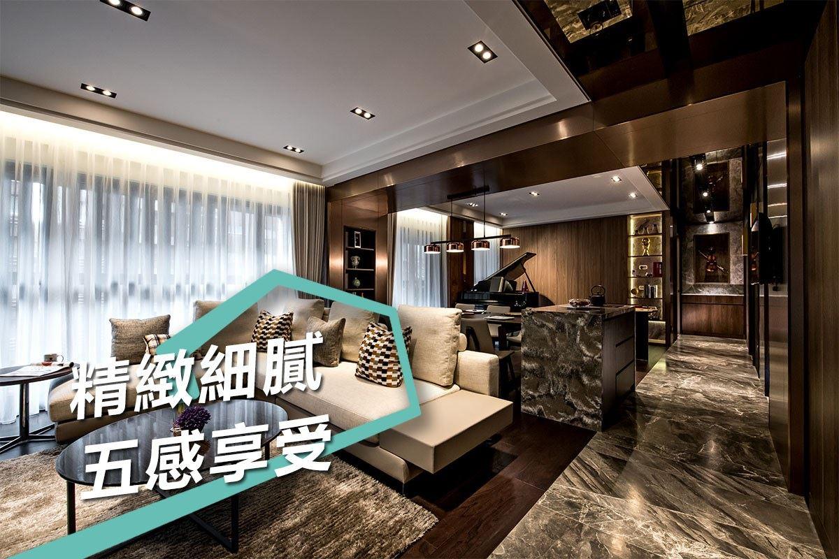 給你五感享受 精緻細膩飯店風體現生活美好 優士盟整合設計有限公司 Philips Yeh