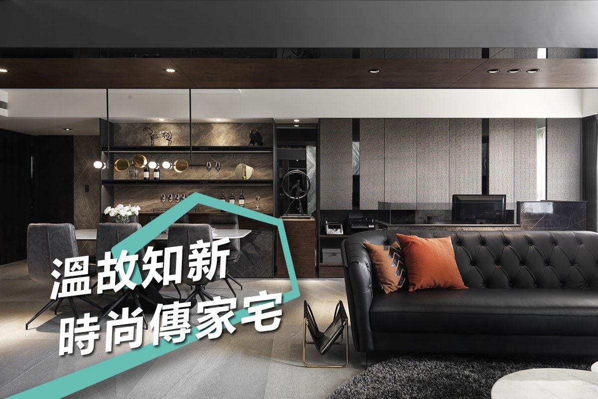 玫瑰守護王子 樓中樓時尚宅訴說傳家故事 星葉室內裝修設計 林峰安(三年保固)