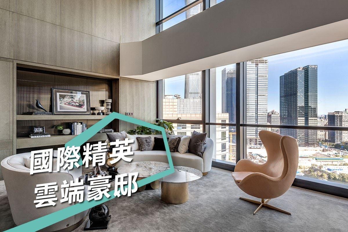 躍上北京雲端住宅 訂製頂級生活饗宴 L′atelier Fantasia 繽紛設計 江欣宜