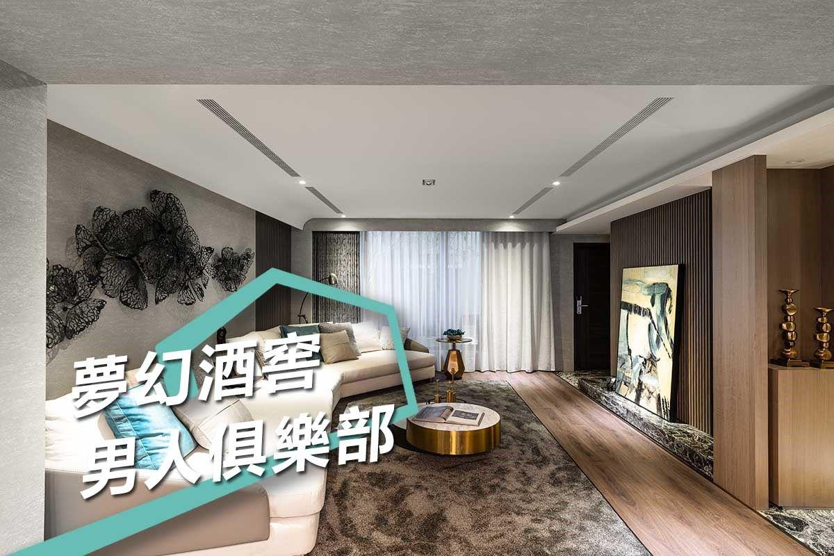 男人的祕密俱樂部 夢幻透明酒窖進駐豪宅 居希室內設計 王昱承