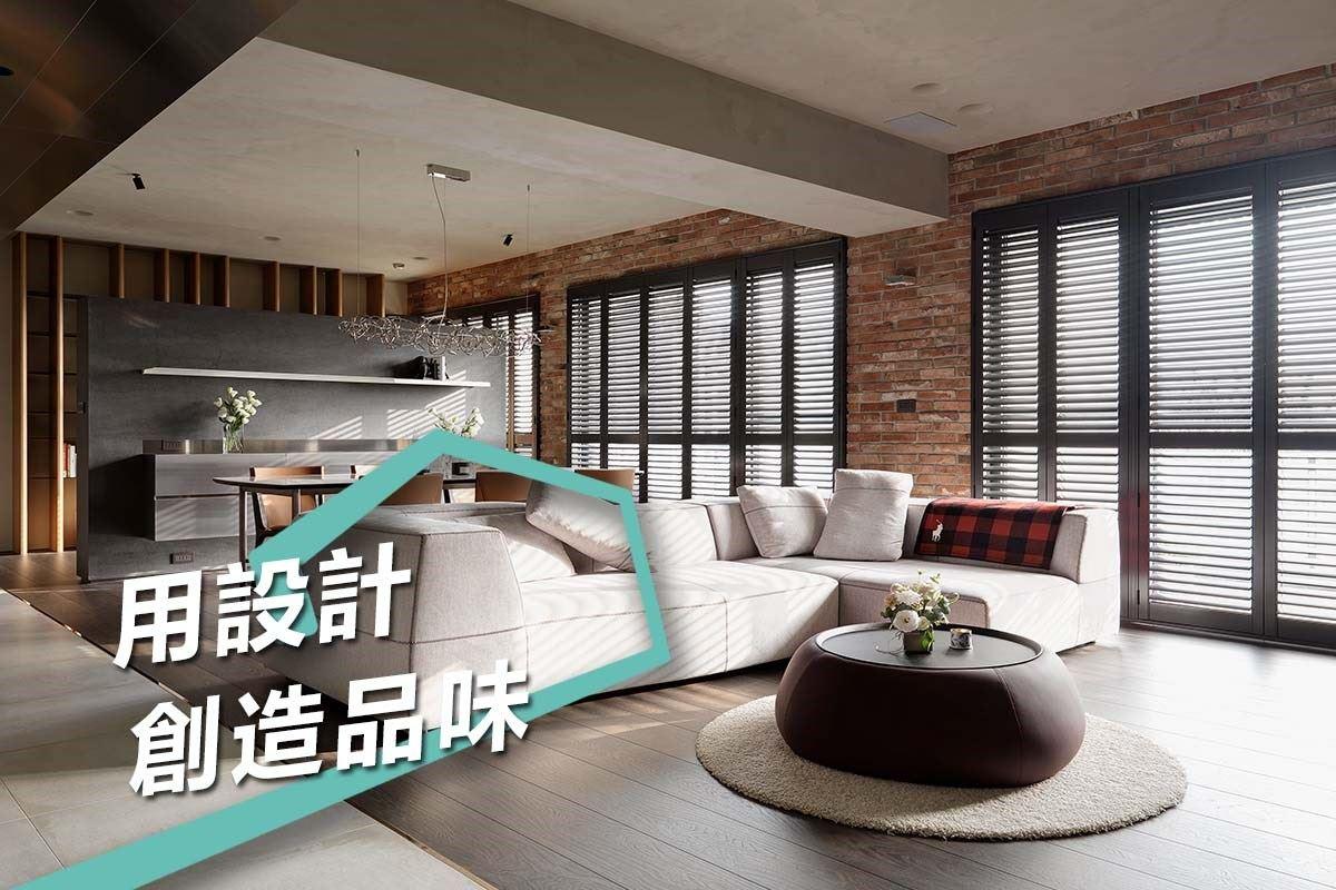 Urban style 打造現代精緻工業品味宅 CHI DESIGN齊設計 吳奇衡、吳奇璇