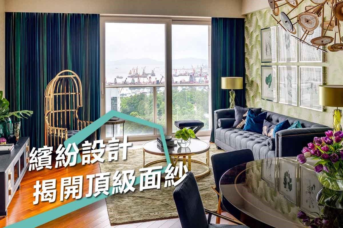 揭開頂級奢華的面紗 柔軟細膩的品牌文化 L′atelier Fantasia 繽紛設計 江欣宜IDAN