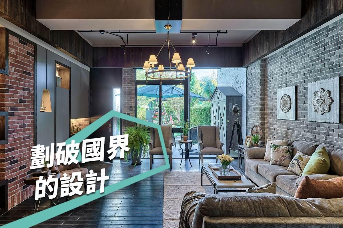 讓外國人驚嘆!!完美高級訂製別墅 摩登雅舍室內設計 汪忠錠、王思文