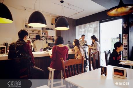 住了30年的家,變成新房和咖啡店!