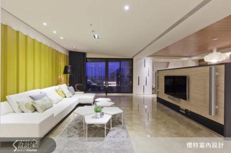 【設計家正團】解構空間,讓家變得更有趣味