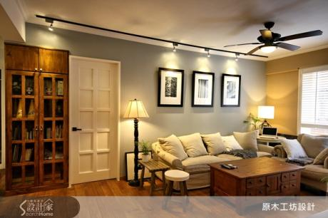 潮濕老屋大改造,讓家完美變身