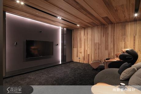 【我的專屬視聽室】展現空間細緻、品味視聽享受