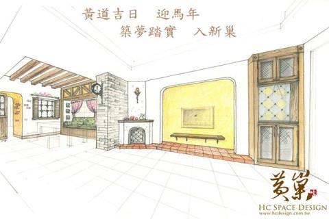 【新春設計講】「黃」道吉日迎馬年築夢踏實入新「巢」