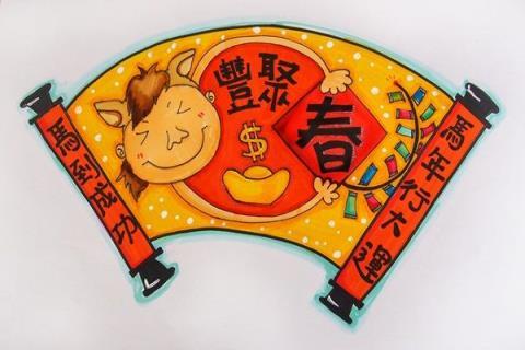 【新春設計講】馬年行大運