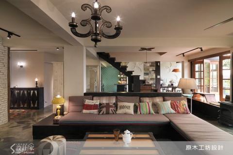 【空間設計新勢力30+】注重環保,用原木打造可以深呼吸的住宅