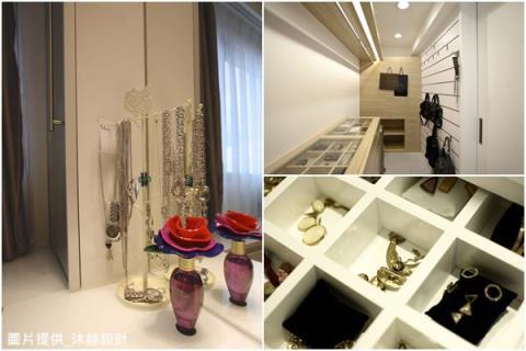偷出來的空間專為女性收納而設計