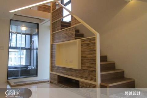 複合式機能設計  讓每一寸空間都發揮淋漓盡致