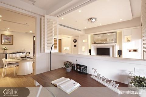 空間開放色彩調和 舒適又抒壓
