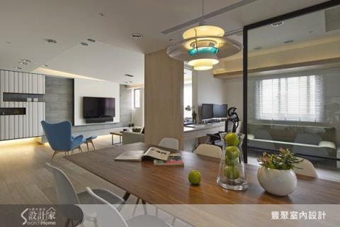 開放式全景空間設計概念,讓老屋變身無壓舒適宅