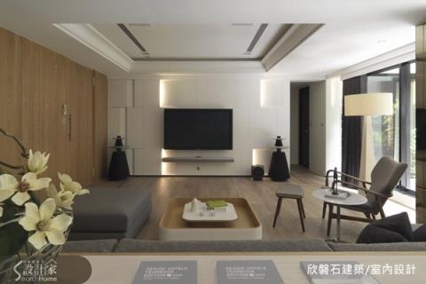 在家即有度假Villa般享受,療癒空間的慢設計慢生活