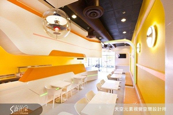 透過旅行更懂室內設計,打造橙黃色世界的現代加州風情