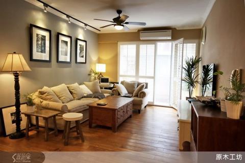 輕裝修,移動式家具,打造居家未來式
