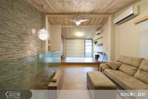 設計師不藏私,教你如何讓小房子變大宅