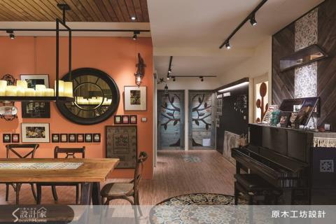 因人而異的藝術手感設計,讓居家空間呈現百變風貌